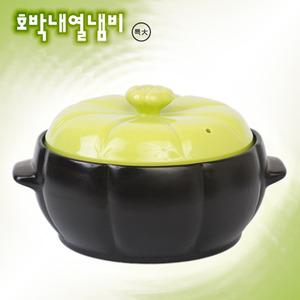 [리빙아트 주문제작] 호박내열냄비(특大)