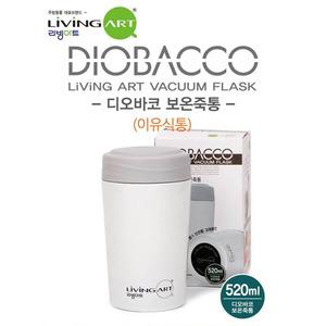 [리빙아트] 디오바코 보온죽통 520ml