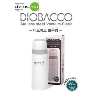 [리빙아트] 디오바코 보온병 350ml